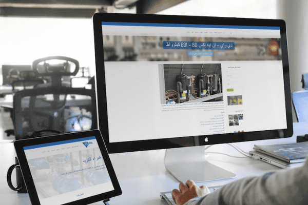 IsoCool launch Arabic process cooling website for MENA manufacturers